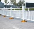 公路钢质护栏